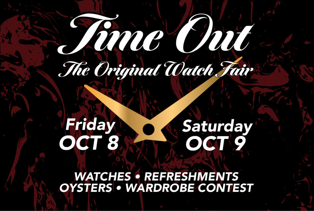 Time Out Watch Event